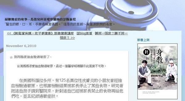 【反黑箱服貿台南場】從30人到5000人的感動 | 台灣好生活電子報